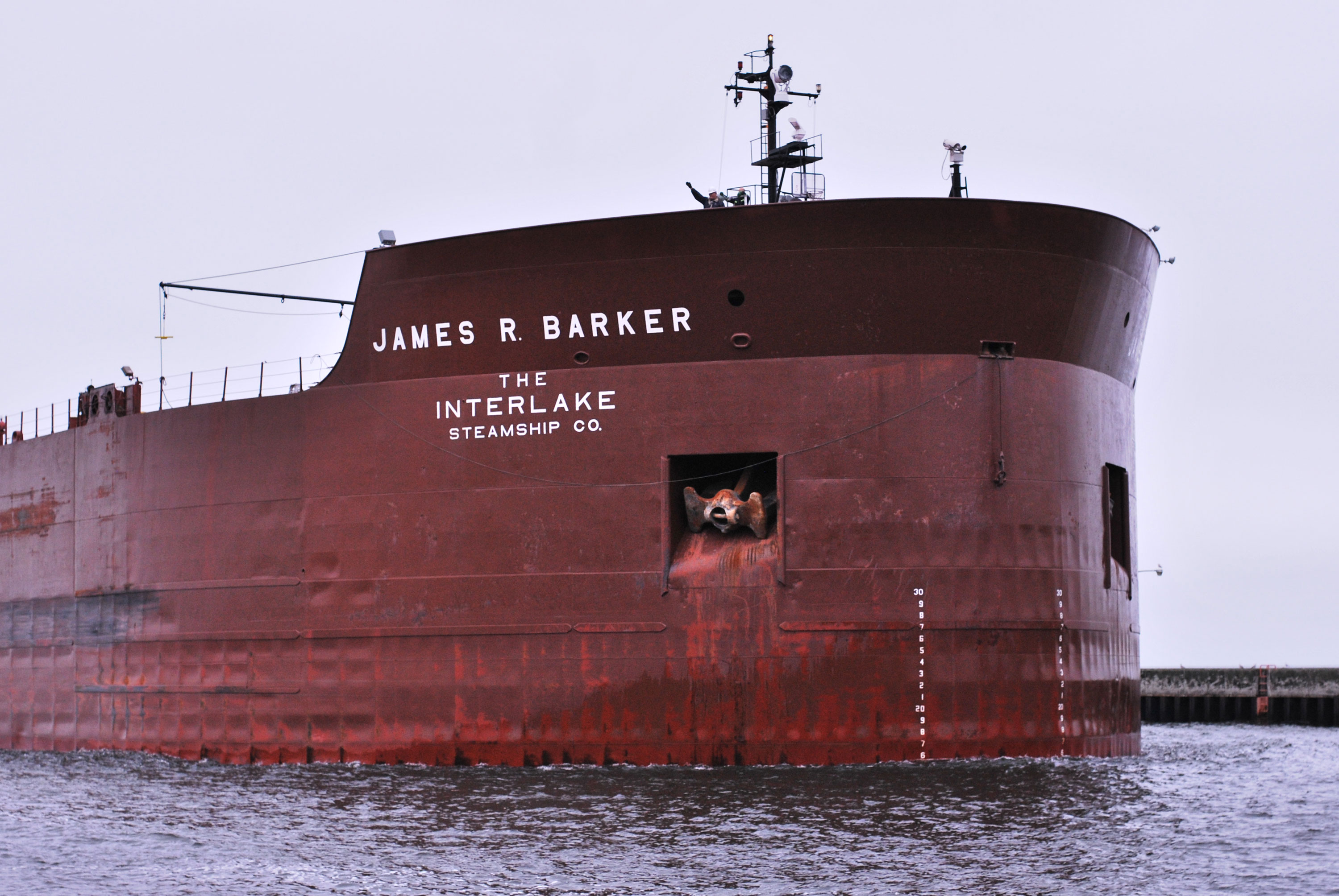 James R. Barker coming through Canal Park, Duluth, MN
